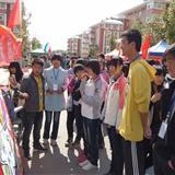 滁州职业技术学院  环保协会招新