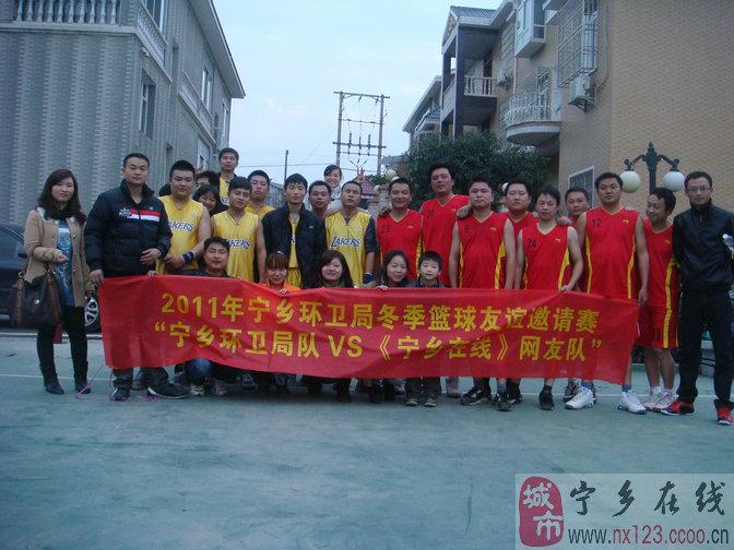 冬季篮球赛