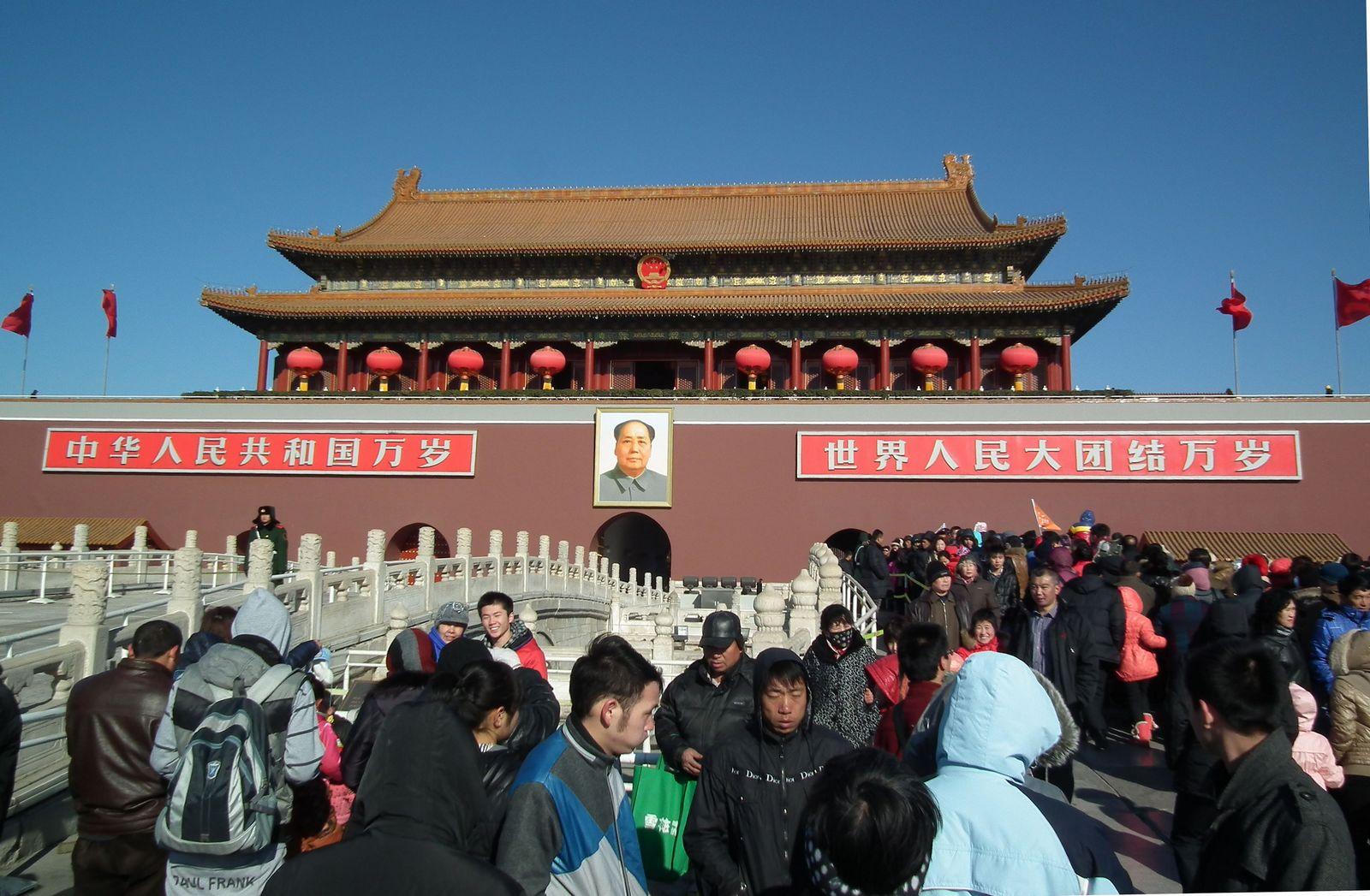 分享 北京 天安门