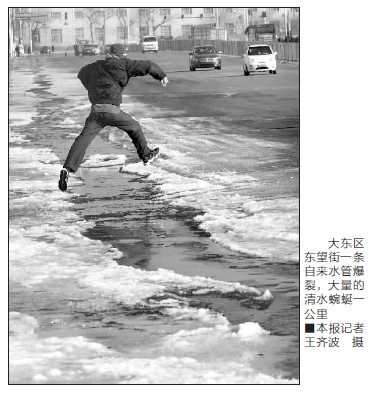 """创盈国际一处自来水管爆裂水淌出1公里""""冰河"""""""