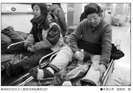 创盈国际雪后微面刹车打滑4名环卫工被撞