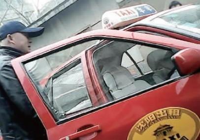 昨日查获升级版黑车创盈国际高仿版黑出租调查