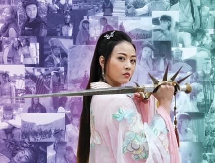 电视剧《八阵图》蝶衣————周海媚饰
