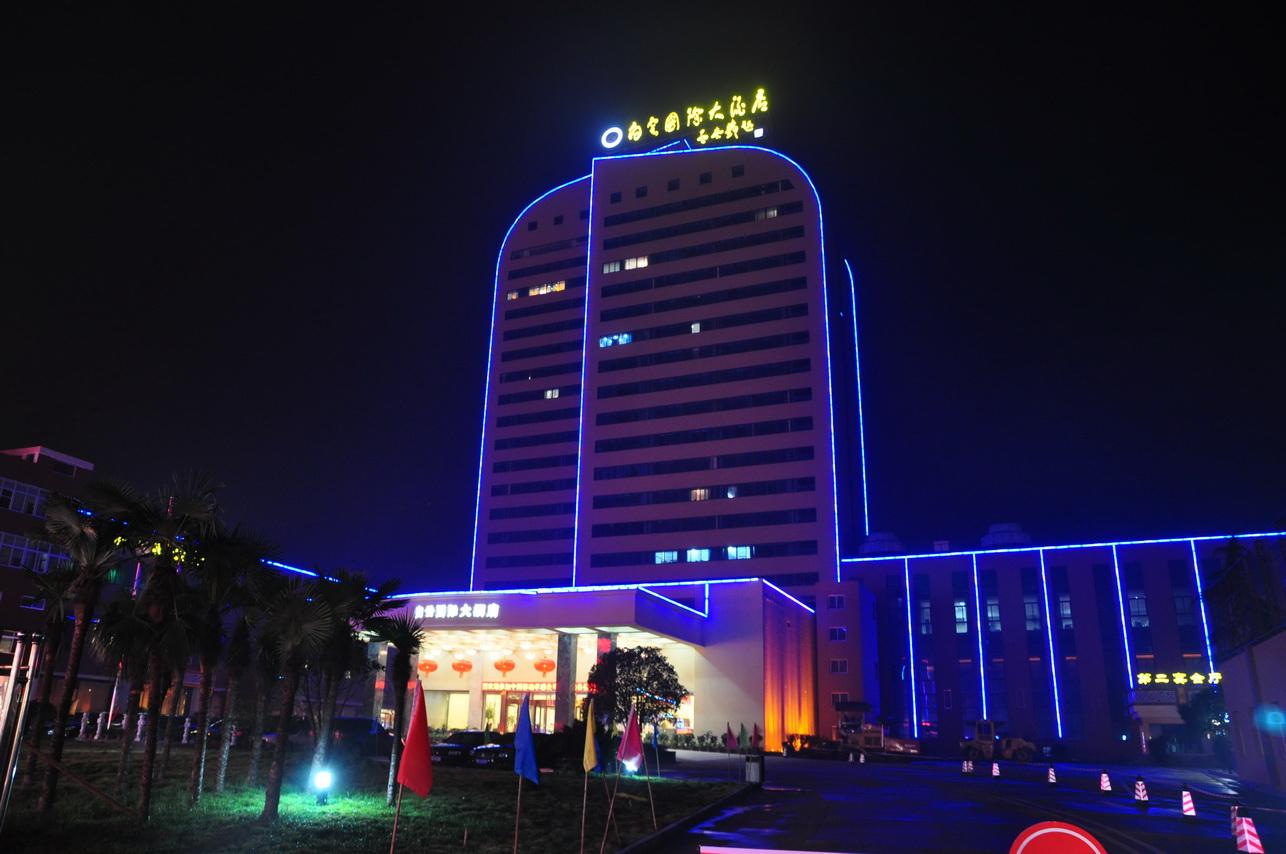 白云国际大酒店新装修图