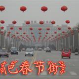 2012.春节