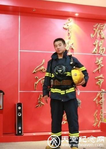 [转贴][讨论]消防英雄孙茂辉火海牺牲