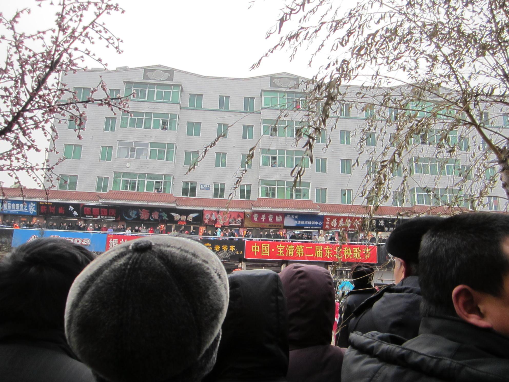 2012年宝清县元宵节