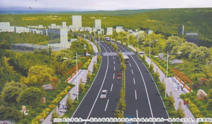 15平方公里的产业新城,形成南部片区经济增长极;以龙正镇和黑龙滩镇为