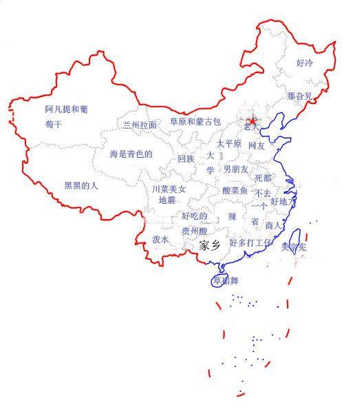 谁给我一张中国地图的图片,要高清的,推荐一个软件也行