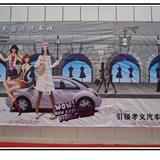 2012.3.24孝义春季车展