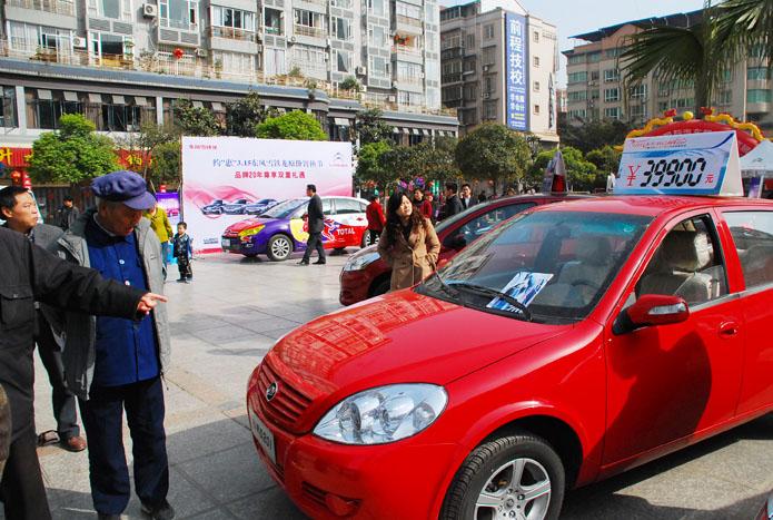 南充国际汽车展在南部益民广场举办(图)