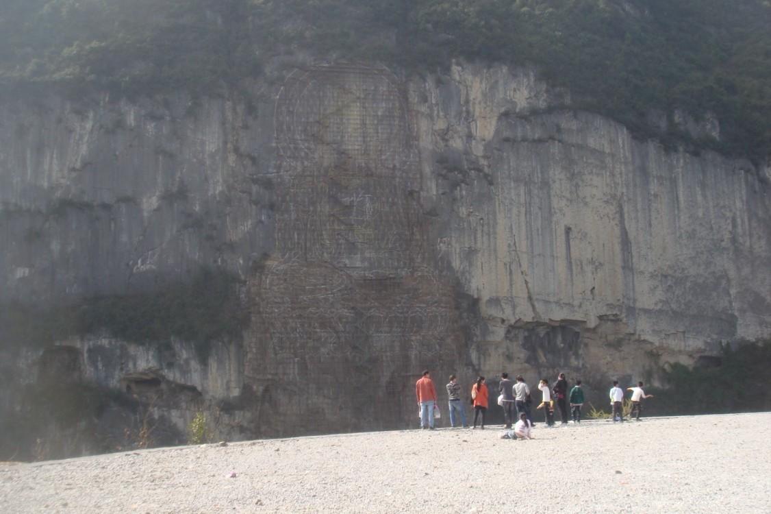 黔江峡谷公园 全国最高观音雕像