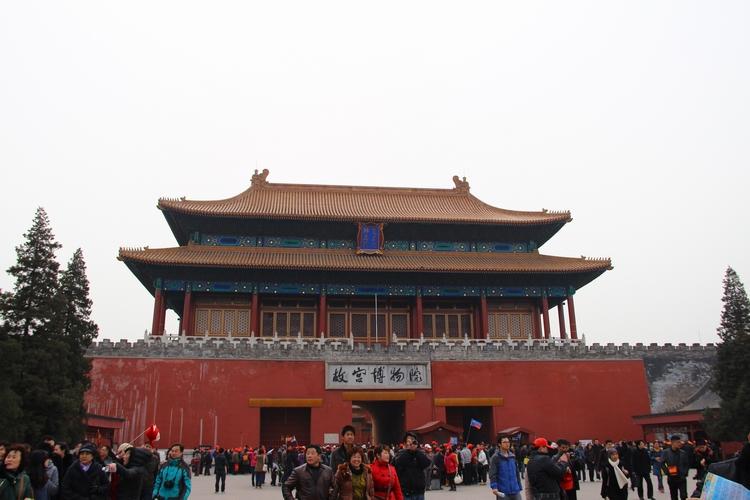 首都北京风景