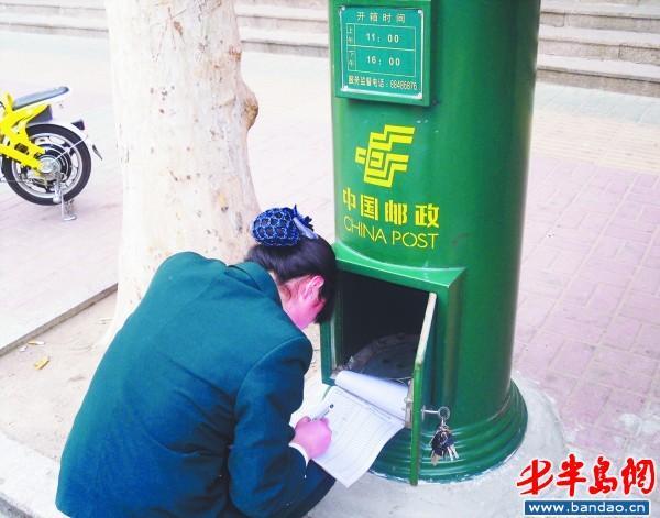 幼儿手工制作邮筒