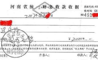 """淮�I林�I局假私��公""""忽悠""""�工8年�纱渭��Y建房最�K建成豪�A�k公��"""