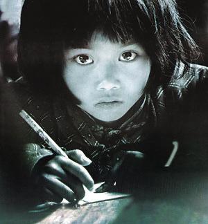 贫困山区的孩子