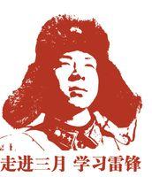 3.5号学雷锋网上志愿报名活动!
