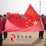 高邑三中2012年春季运动会集锦