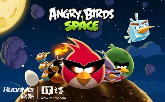 《愤怒的小鸟》太空版3天下载量过千万:每秒28次