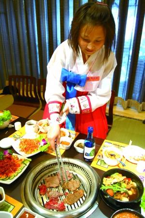 正宗韩式烤肉