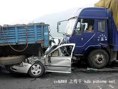 晏公发生重大交通事故