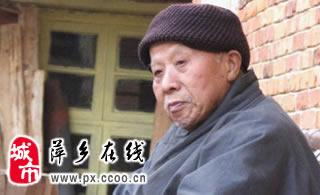 江西萍乡杨岐山普通寺慧通长老圆寂