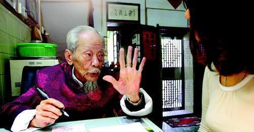 惠州百岁老中医刘惠良每天限诊50人(图)