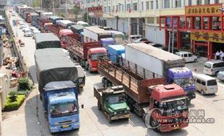 中越边贸促进交流融合边民通婚增多跨国就业普遍