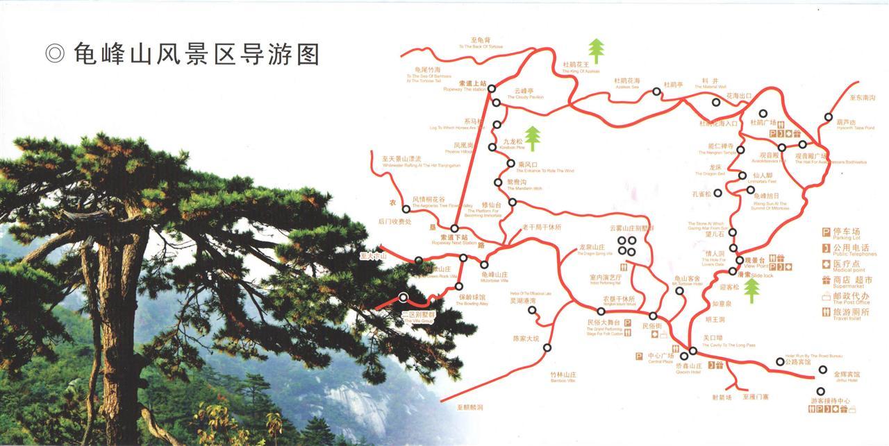 2012年麻城市龟峰山风景区导游图