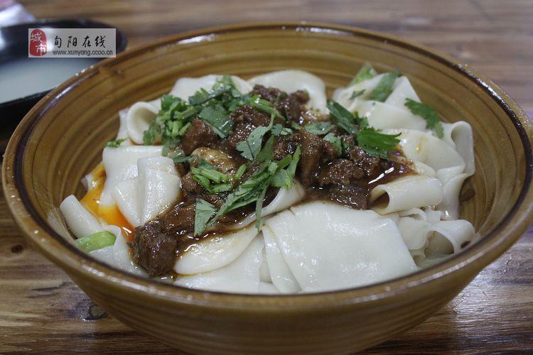 [分享][贴图]陕西特色名吃:biangbiang面