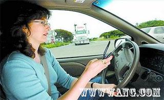 能够分散车主开车注意力行为