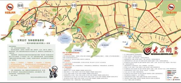 香港中路—福州路,南京路