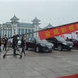 滁州首届婚博会(滁州影视制作中心)