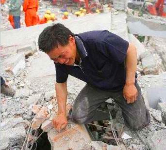 08年汶川大地震时的网络截图,以哀悼那些遇难的人