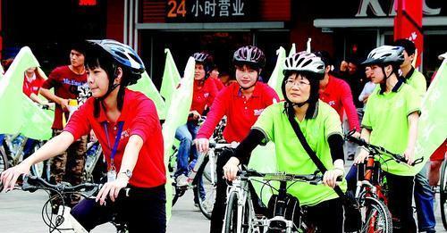 """惠城区举行""""低碳出行 幸福惠城""""环保自由行活动"""