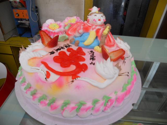 西安米旗蛋糕店地址_西安哪里有定做造型蛋糕的地方?-西安哪里有可以定做属于自己的 ...