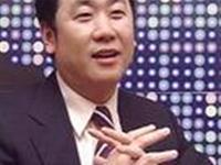 陈大惠传统文化论坛(二)
