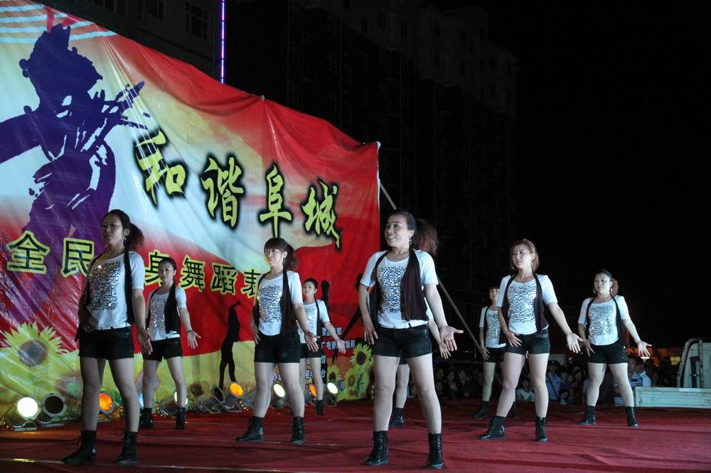 澳门地下赌场娱乐县全民健身舞蹈表演
