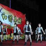 阜城县全民健身舞蹈表演