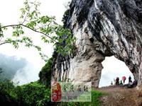 余庆老林河原生态风景区