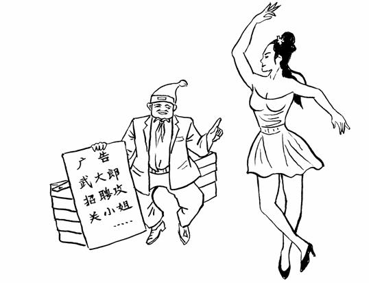 国学人物小孩简笔画