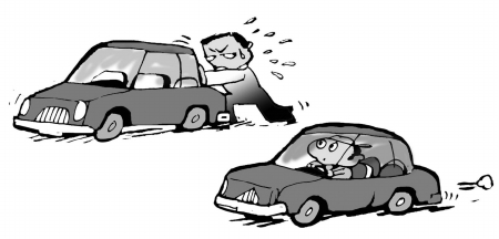 夏天炎热科学使用空调为你的爱车节油!