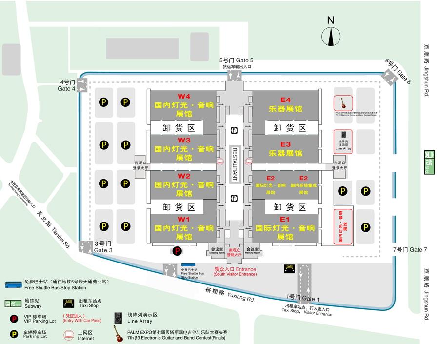 北京国际乐器展览会展馆分布图