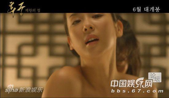 色就色吧亚洲色网_尺度超《色即是空》韩国情色片《后宫》来了