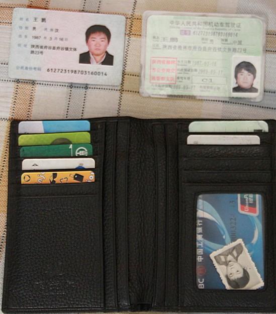 州哪里有银行卡_【紧急寻人】本人在河滨公园拾到王鹏身份证,驾驶证,银行卡 .