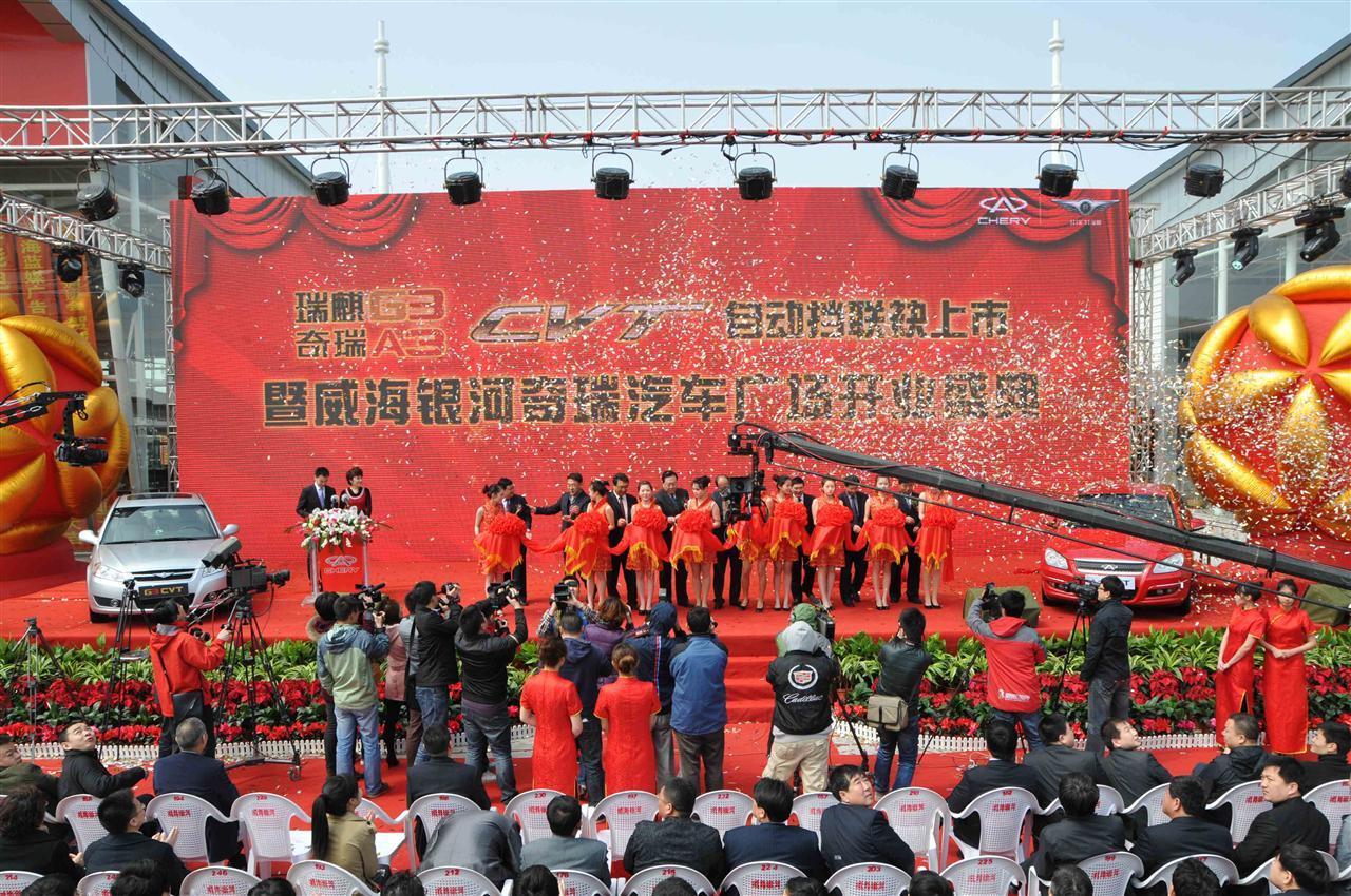 [转贴]中国首款自主CVT搭载A3/G3 上市