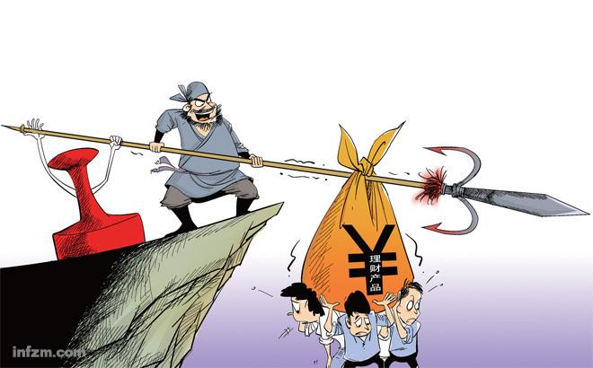 """让《水浒传》中""""水泊梁山""""发源地梁山县风声鹤唳的,是一条被媒体报道"""