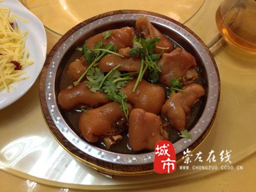 [原创]今天去东源名城华艺美食随便吃了几个小菜!!