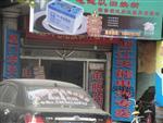 3G数码电动车电池邹城总代理