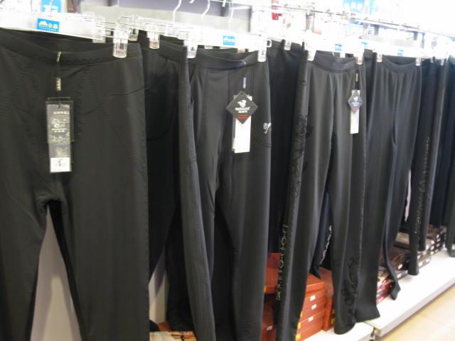 马头车棉裤系列
